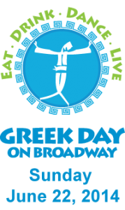 greek day logo