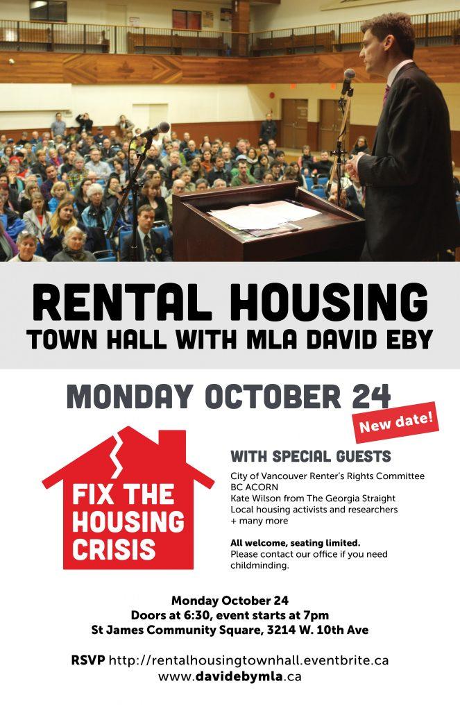 RRTH Poster Oct 24