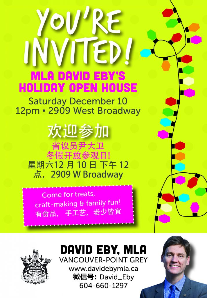 MLA David Eby's Holiday Open House